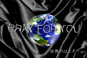 世界のはじまり PRAY FOR YOU